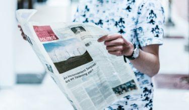 【NEWS】ホルマリン漬け巨大マンボウの話題がAERA.dotに掲載されました