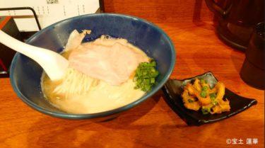 【店のメニュー】マンボウ蕎麦(横濱丿貫(よこはまへちかん))